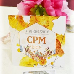 Welcome to CPM by Petite Coco