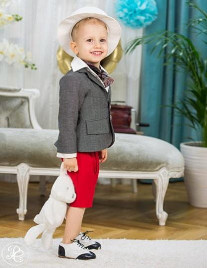 Funky Jay Boy Suit