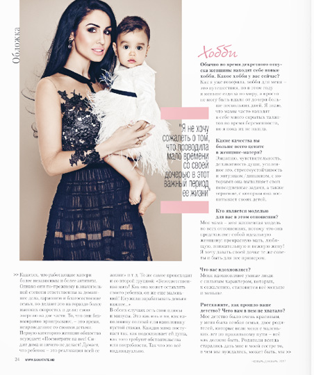 Petite Coco featured in Sanatatea Magazine from Chisinau, Moldavia